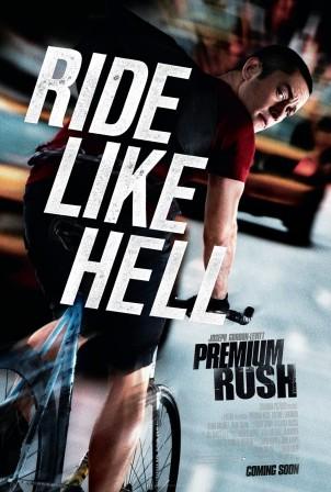 premium_rush_xlg